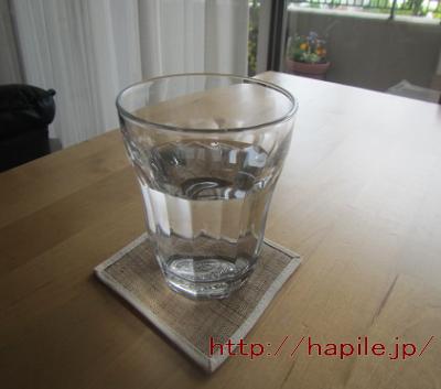 hap14052403