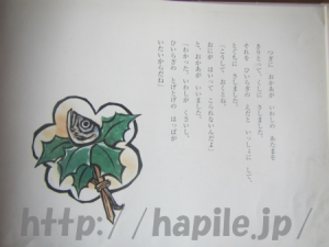 hap04614